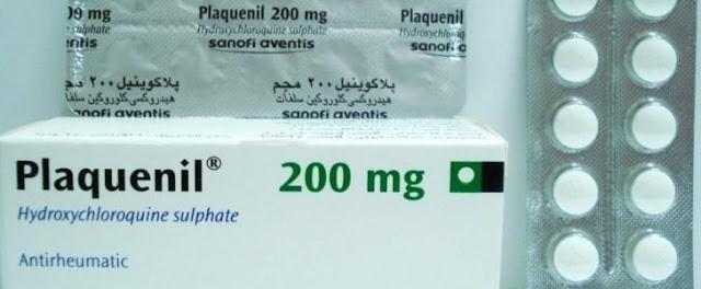 أقراص بلاكونيل Plaquenil لعلاج التهابات المفاصل والجلد