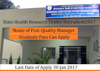 State Health Resource Centre Recruitment 2017 For District Quality Manager Post