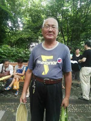 中国民主党迫害观察员:上海访民周荣清蒙冤30多年 为求公正继续上诉到江苏省高级法院(图)