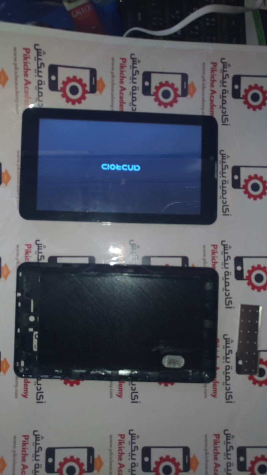 MTK] [Onyx] TX102 - Firmware Tested - Free ~ FirstRom : Download