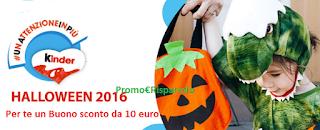 Logo #UnAttenzioneInPiù ti regala buoni sconto Halloween per maschere e vestiti