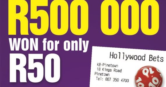 premier lotto lucky numbers