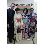 Hakone: Hakone Kimono Rental & Hakone Suimeisou