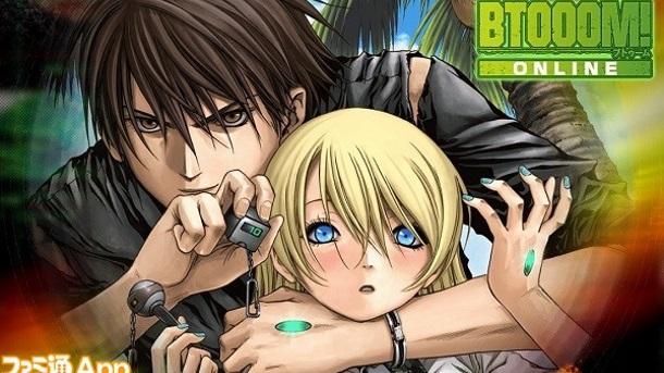 BTOOM: Game RPG Mobile Game Bertema Anime Terbaru Segera RILIS, Lihat Tanggal Perilisannya!