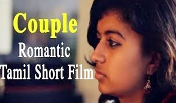 Tamil Short Films | Couple | Must Watch