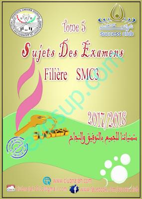 sujet des examens SMC S3 FSJ v2017-2018