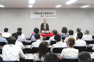 三遊亭楽春はNTT関連企業講演会で、30カ所で講演以上の実績があります。