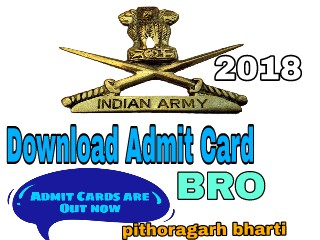 Indian Army Admit Card 2018 Download