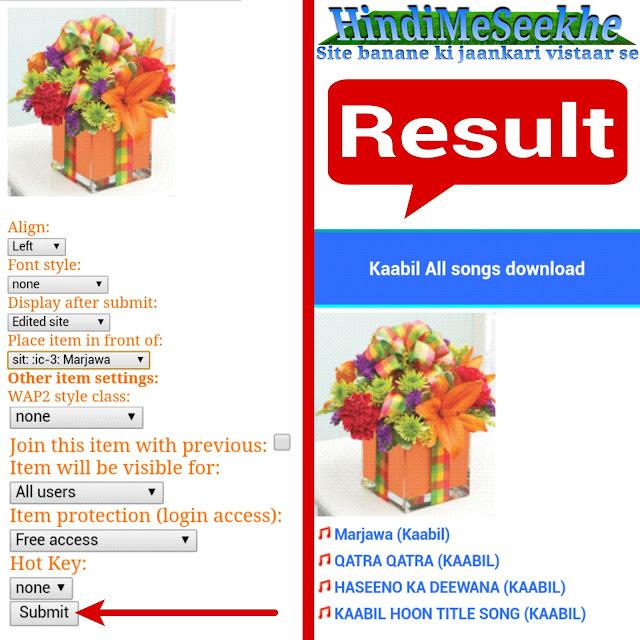 Wapka website me image wala page kaise banaye. 9