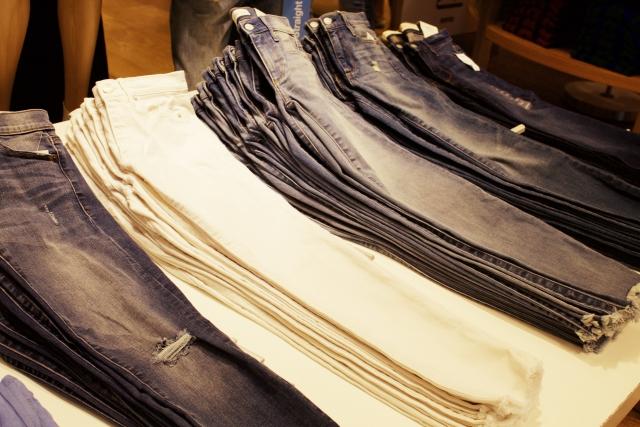 Gap Peru colección otoño 2017 denim jeans