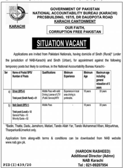 national-accountability-bureau-nab-jobs-2020-karachi-application-form