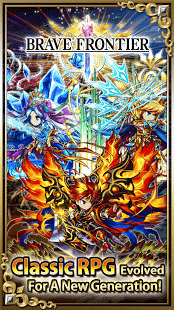 Brave Frontier Apk Game