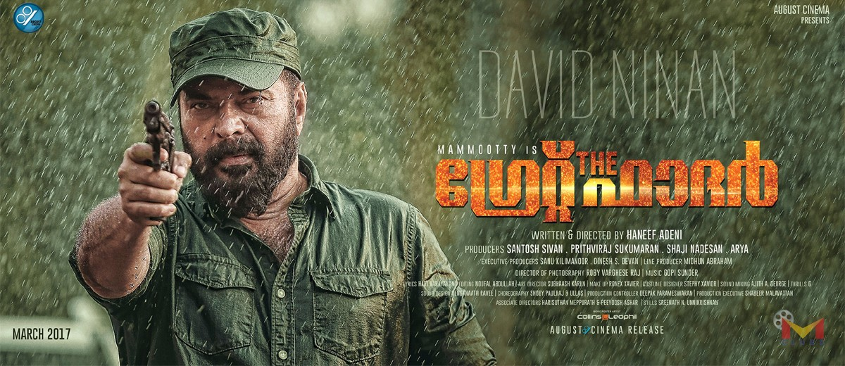 The Great Father Malayalam Full Movie Download