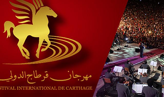 البرمجة الكاملة لعروض مهرجان قرطاج الدولي في الدورة 53