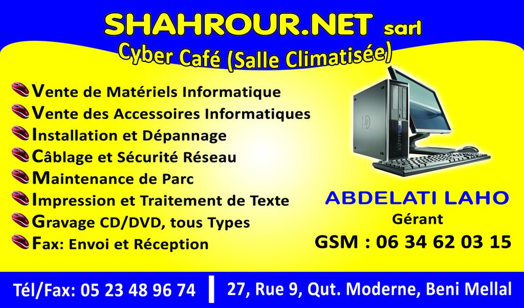 Carte Visite Cyber Cafe
