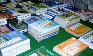 أسعار الكتب الجديدة المدرسية لسنة 2019-2020