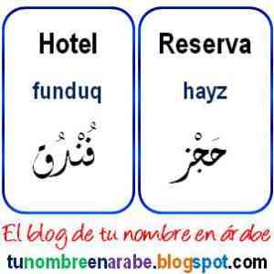 Palabras para viajeros en arabe