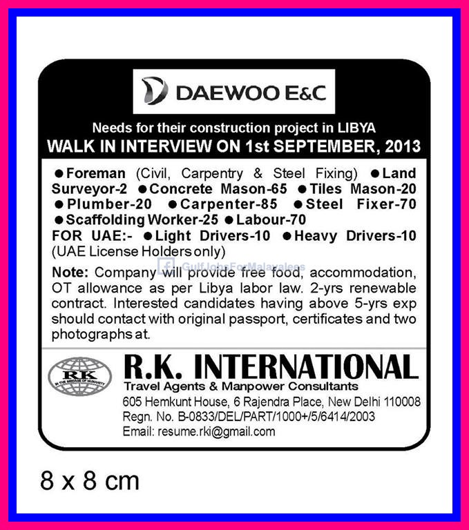 DAEWOO E&C Project Libya - Gulf Jobs for Malayalees