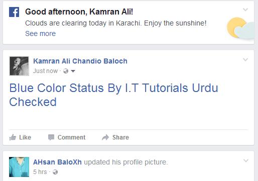 Blue Color Status On Fb By I T Tutorials In Urdu ~ I T