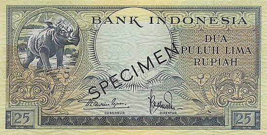 25 rupiah 1958 depan