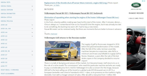 VW POLO: EPC light