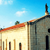 Adana Bebekli Klise