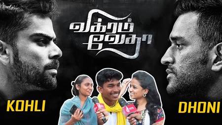 CSK Playersin Cinema ??? | Dhoni | Kohli | Harbhajan | Public Opinion