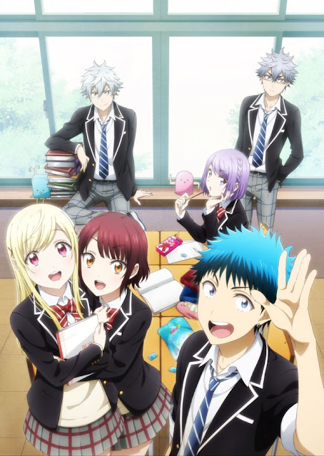 yamada kun the best anime recomended romance comedy