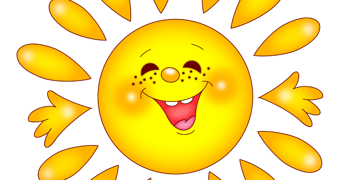 Дитяча картинка сонечко