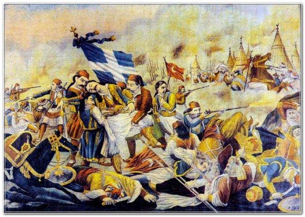 Ελλήνων Ιστορία: 25η Μαρτίου 1821: Η Ελληνική Επανάσταση