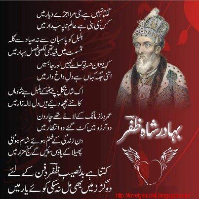 Love Is Life: Ghazal (Bhadur Shh Zafar)