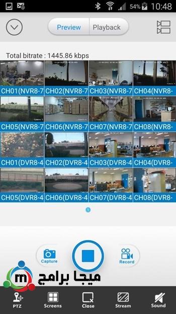 تشغيل تطبيق SwannView Link على الكمبيوتر
