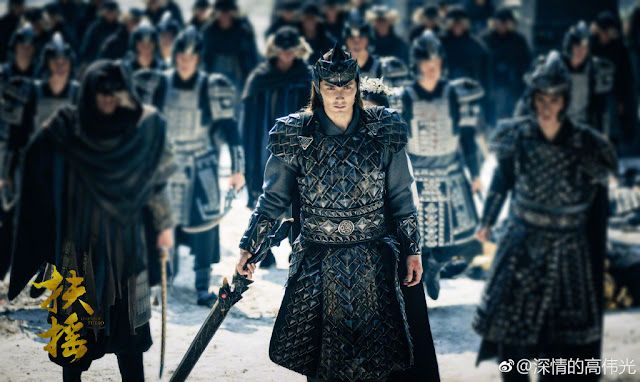 Vengo Gao Legend of Fuyao stills