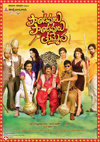 Poster of Sabse Badi Hera Pheri 3 (Pandavulu Pandavulu Tummeda) 2017 Hindi 720p HDRip Download
