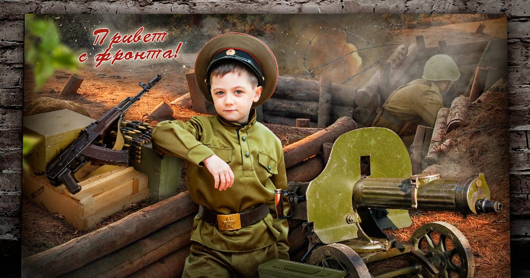 Картинки для фотошопа на 23 февраля прикольные мальчикам, днем рождения