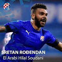 فيديو: هدف هلال سوداني ضد نادي اوسيجك (HD) الدوري الكرواتي
