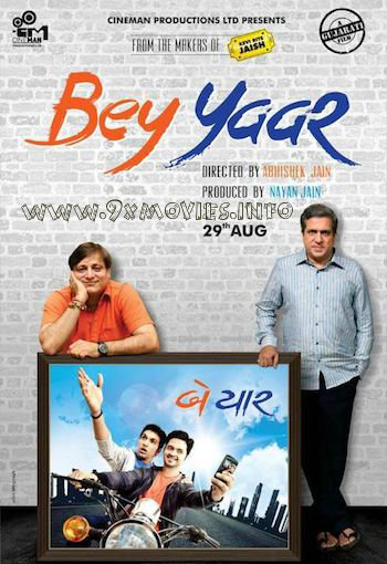 Bey Yaar 2014 Gujarati Full 300mb Movie Download