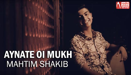 Aynate Oi Mukh Lyrics by Mahtim Shakib