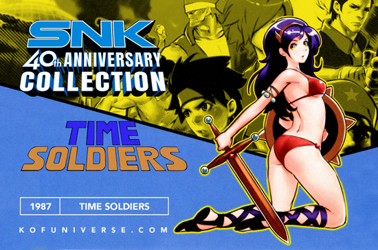 https://www.kofuniverse.com/2010/07/time-soldiers-1987.html