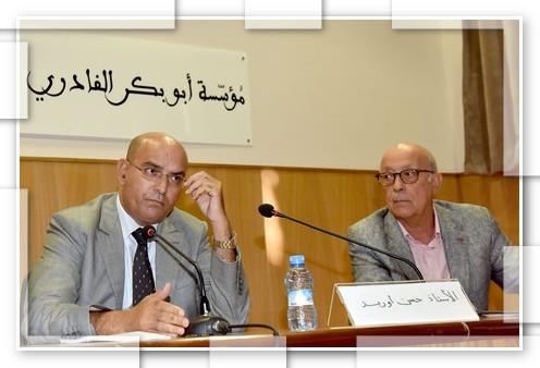 """أوريد: """"العشرية السوداء"""" بالجزائر وراء إصلاح التعليم بالمغرب"""