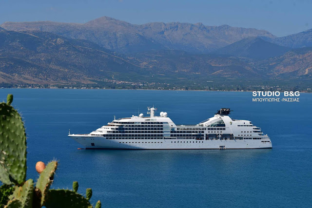Το κρουαζιεροπλοια Seabourn Odyssey σήμερα στο Ναύπλιο
