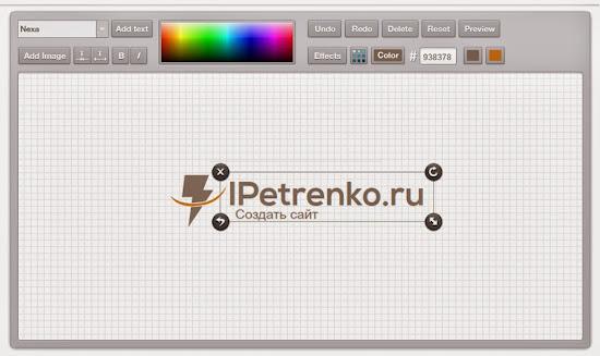 Создать бесплатно логотип на Graphicsprings.com