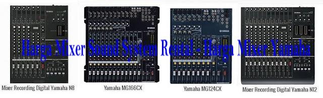 Harga-Mixer-Sound-System-Yamaha