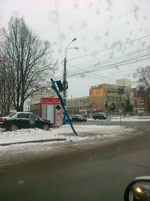 semafor pe diagonala