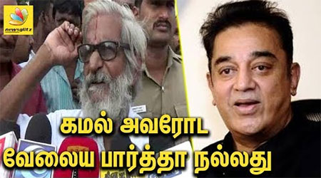 Kamal should do his job : Traffic Ramaswamy Speech