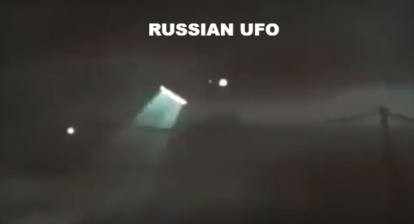 Russian UFO looks absolutely out of this world.