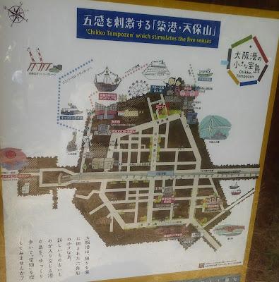 大阪港 観光案内地図
