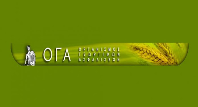 Αποχή των ανταποκριτών του Ο.Γ.Α. ανακοίνωσε η ΠΟΕ – ΟΤΑ