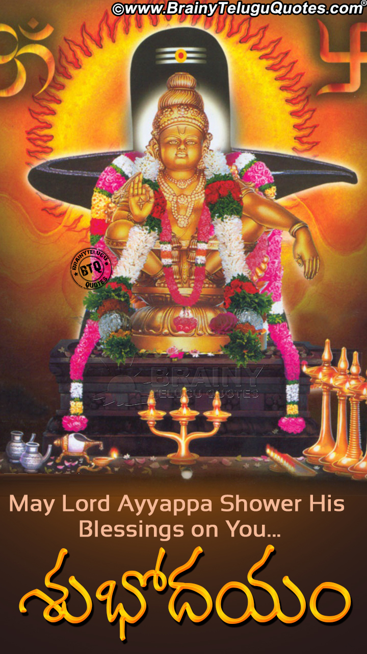 Good morning quotes with lord ayyappa blessings on wednesday have a blessed wednesday greetings in telugu telugu subhodayam best good morning telugu greetings kristyandbryce Images