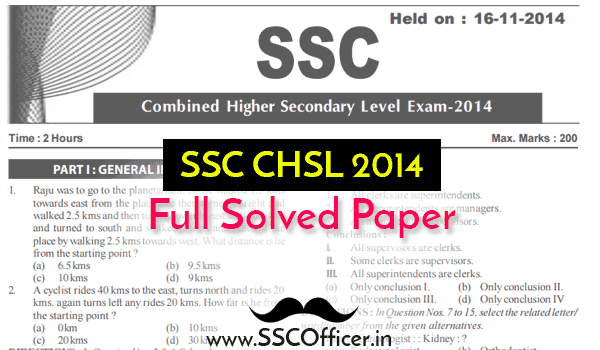 SSC CHSL 2014 : Full Previous Year Question Paper with Hints and Solutions [Download PDF] - SSC Officer
